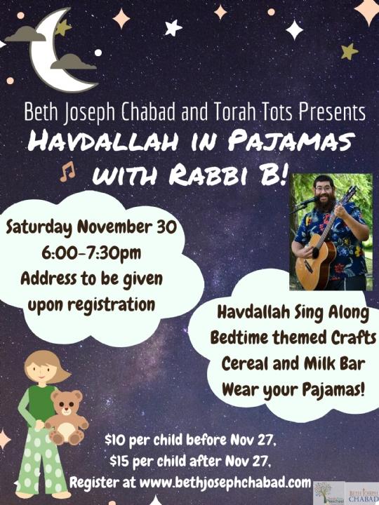 Havdallah in Pajamas.jpg