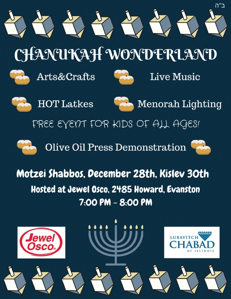 CHANUKAH WONDERLAND 5780.jpg