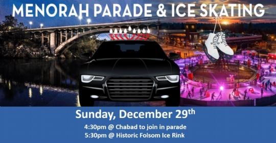 Menorah Parade and Ice Skating - 2.jpg