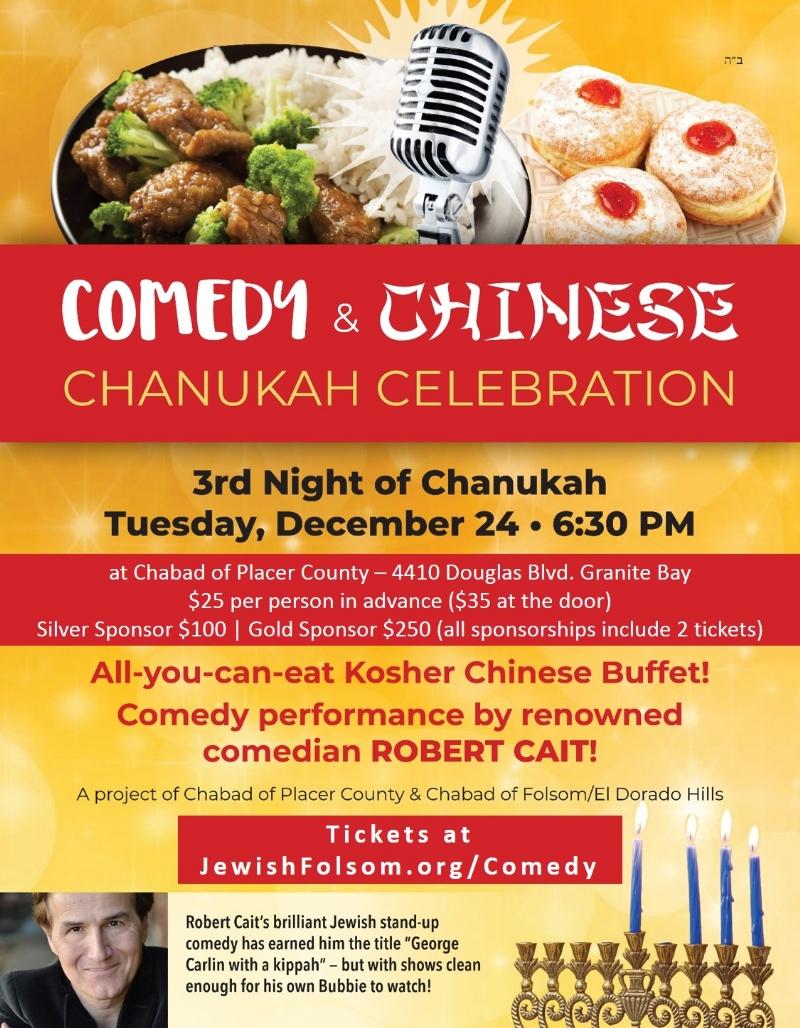 Comedy Chinese flyer.jpg
