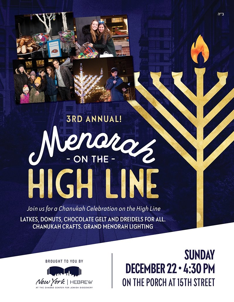 High Line Menorah NYH.jpg
