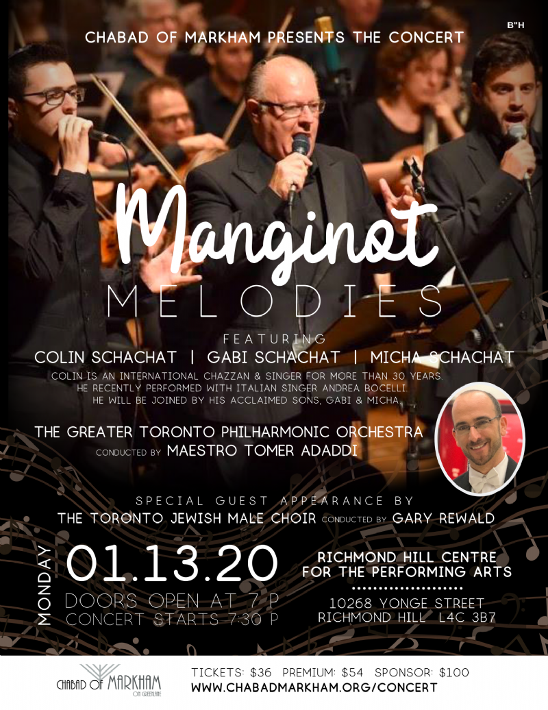 Colin Schachat Concert Flyer (3).png