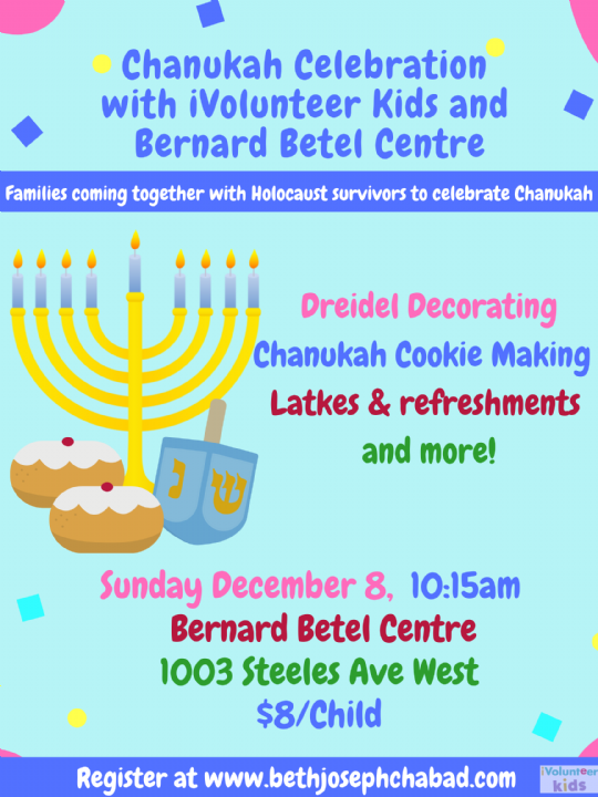 Chanukah with Betel Updated.png