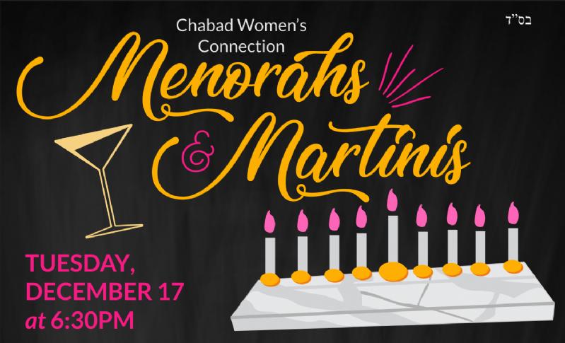 Menorahs and Martinis PROMO.png