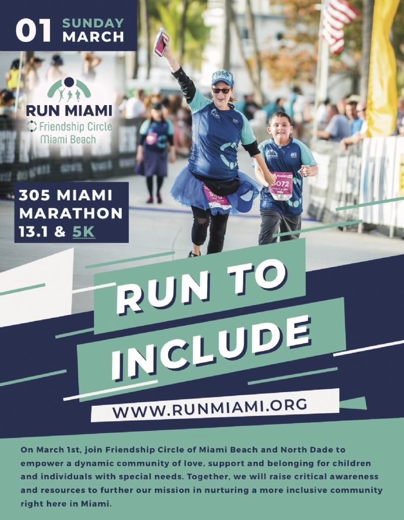 Marathon flyer 2020.jpg