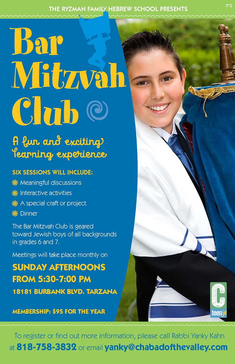 750 Bar Mitzvah Club page 01.jpg
