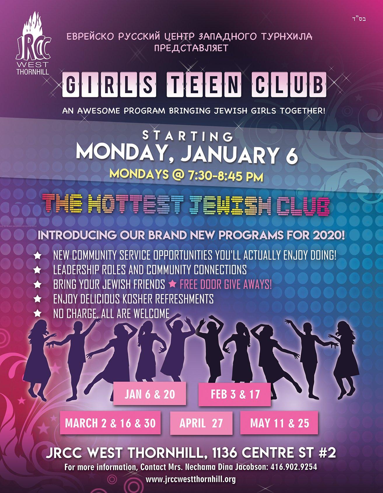 Girls Teen Club Flyer (web).jpg