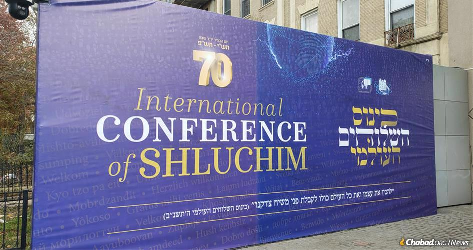 As many as 5,800 rabbis and communal leaders from around the world are arriving in Brooklyn, N.Y., for the International Conference of Chabad-Lubavitch Emissaries, Kinus Hashluchim. (Photo: Shimi Kutner for Kinus.com)