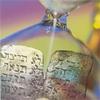 Halacha (Shabbat)