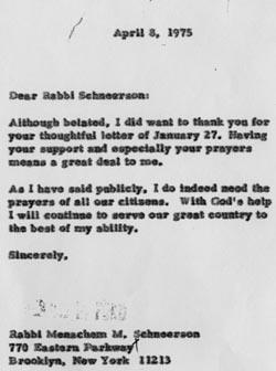April 8, 1975