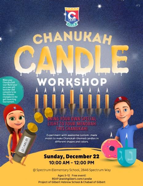 chanukah candle workshop-page-0.jpg