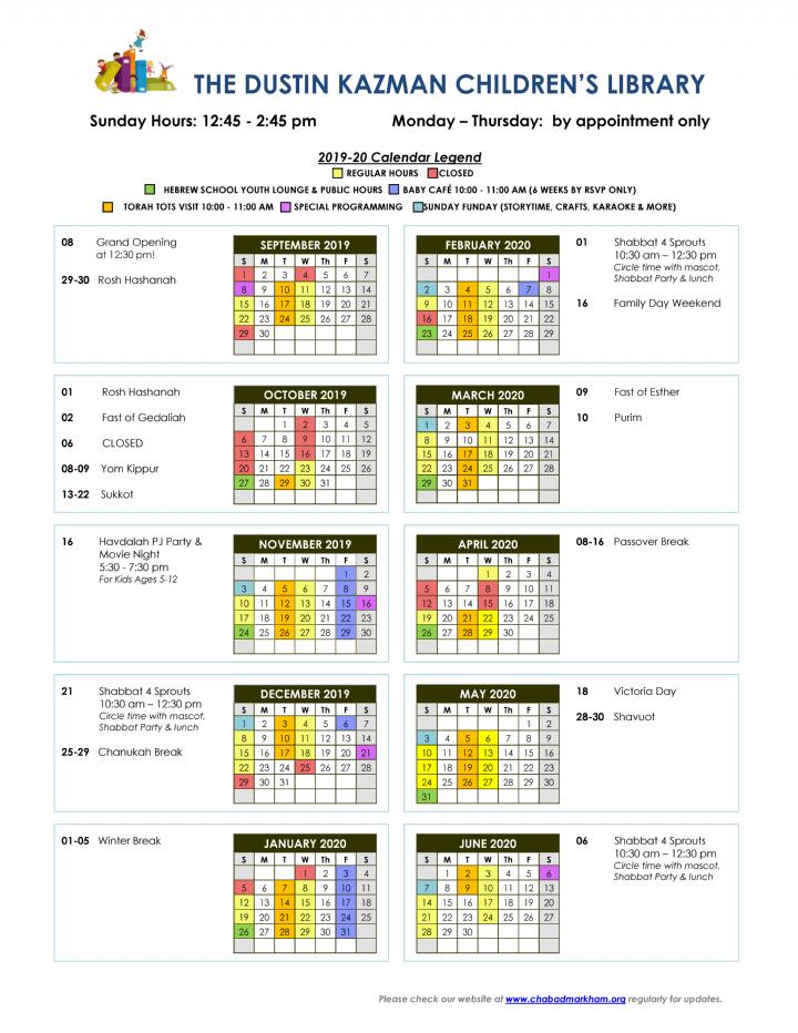 Calendar 2019-20 v3.png