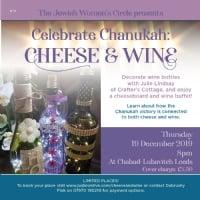 JWC - Chanukah: Cheese & Wine