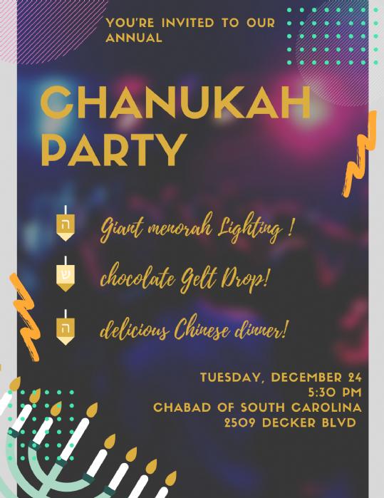 Channukah '19 v2.png