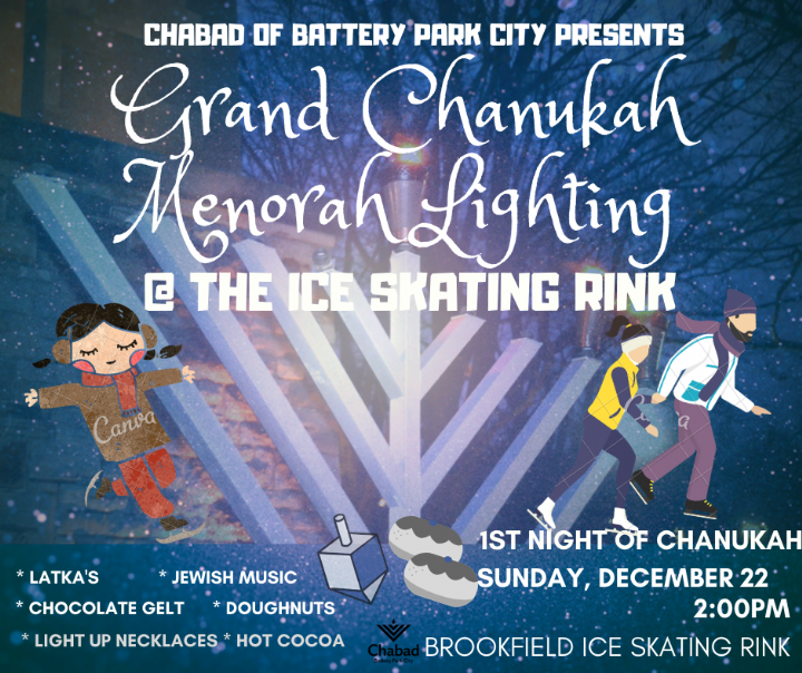 Copy of Chanukah Menorah Lighting '18.png
