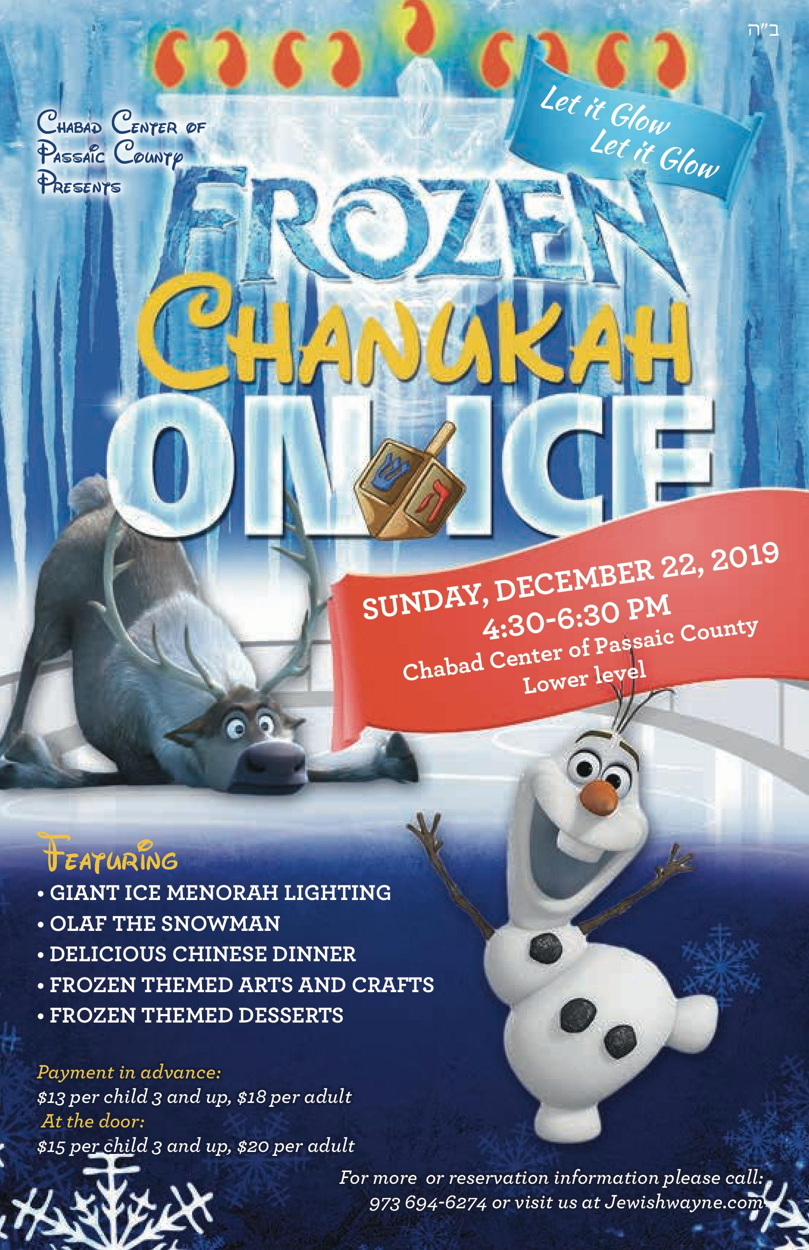 Frozen_chanukah-page-001.jpg