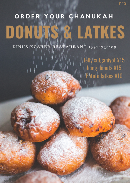 Copy of Donuts & latkes.png