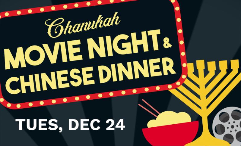 Chanukah Movie Night Promo.png
