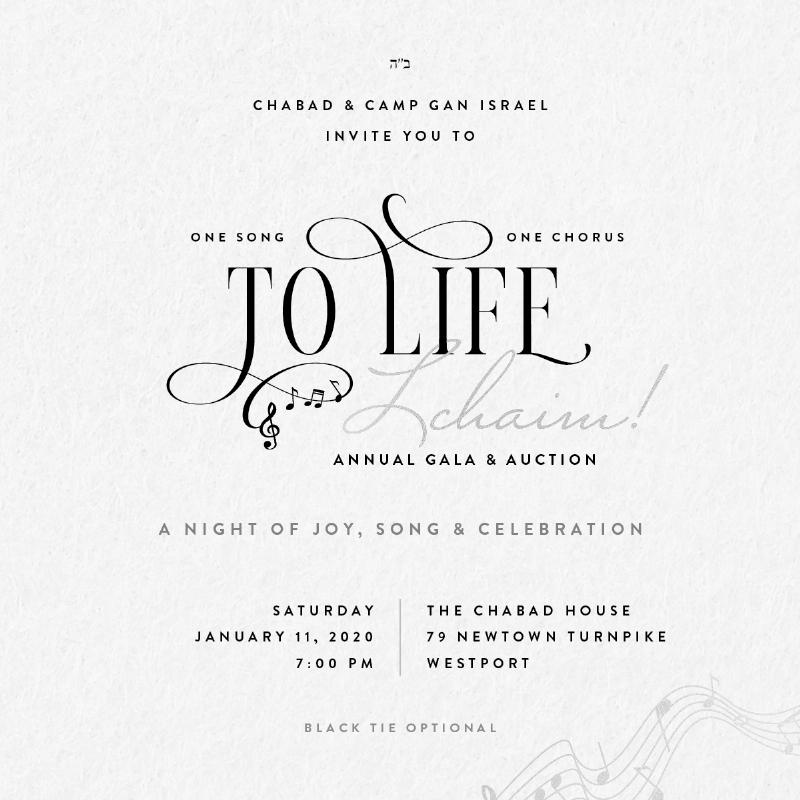 Gala invite.JPG