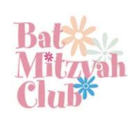 bat-mitzvah.1.jpg