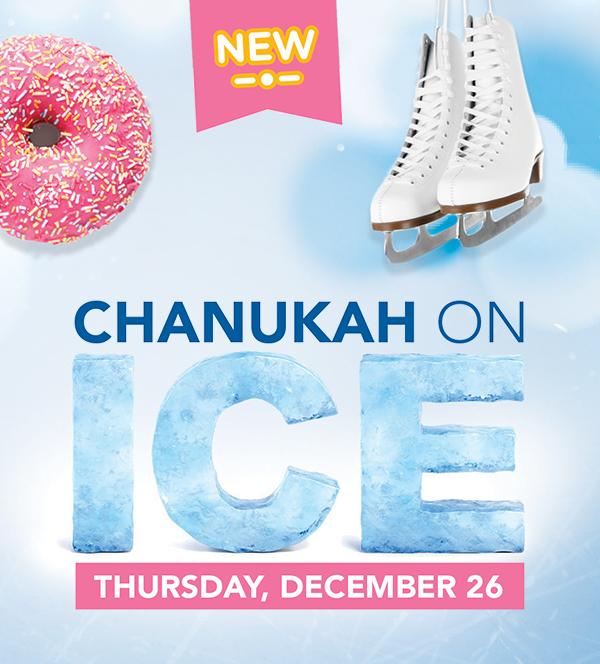 Chanukah on Ice3.jpg