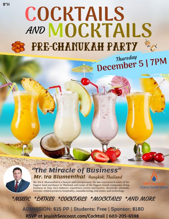 Cocktails Chanukah.png