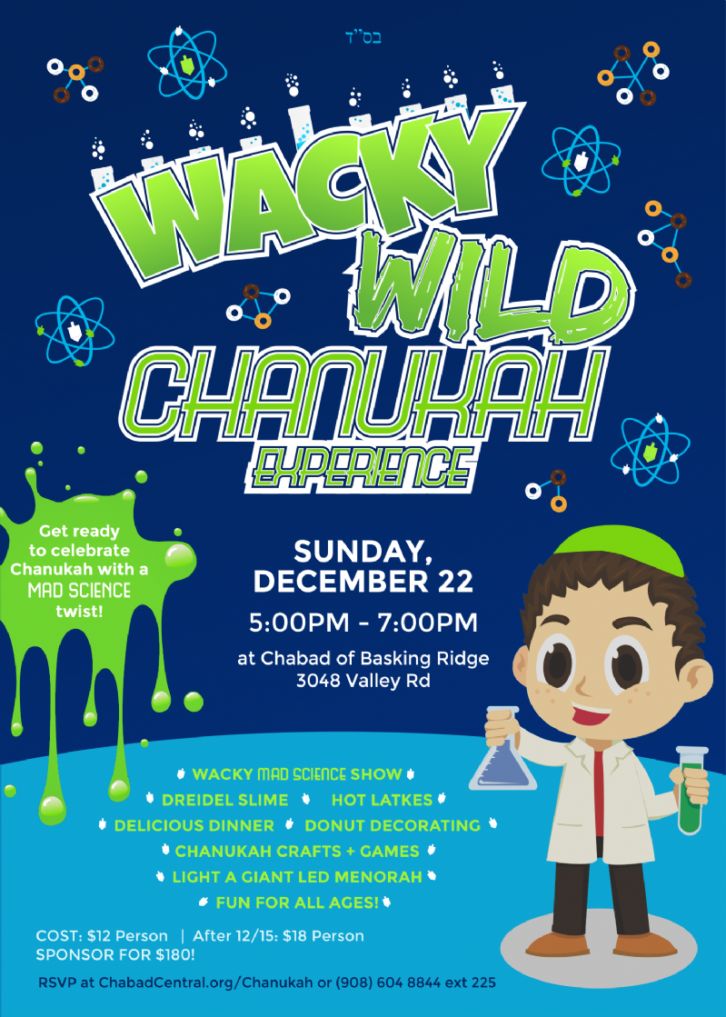 Mad Science Chanukah Flyer.png