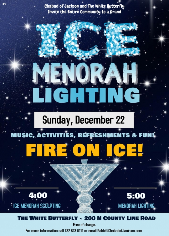 Ice Menorah.jpg