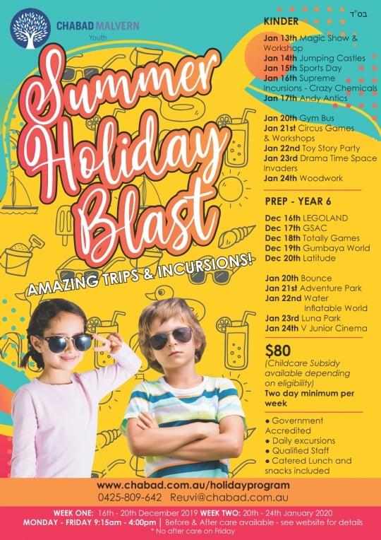 Holiday Blast 2020 Malvern.jpg