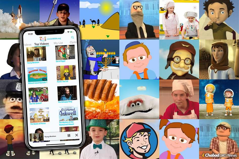 The new Chabad.org video app for children will deliver technologically advanced features while including the hundreds of videos from JewishKids.org, packaging them in a feature-rich experience with an improved look and feel.