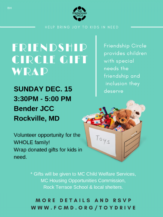 Friendship circle Toy Drive.png