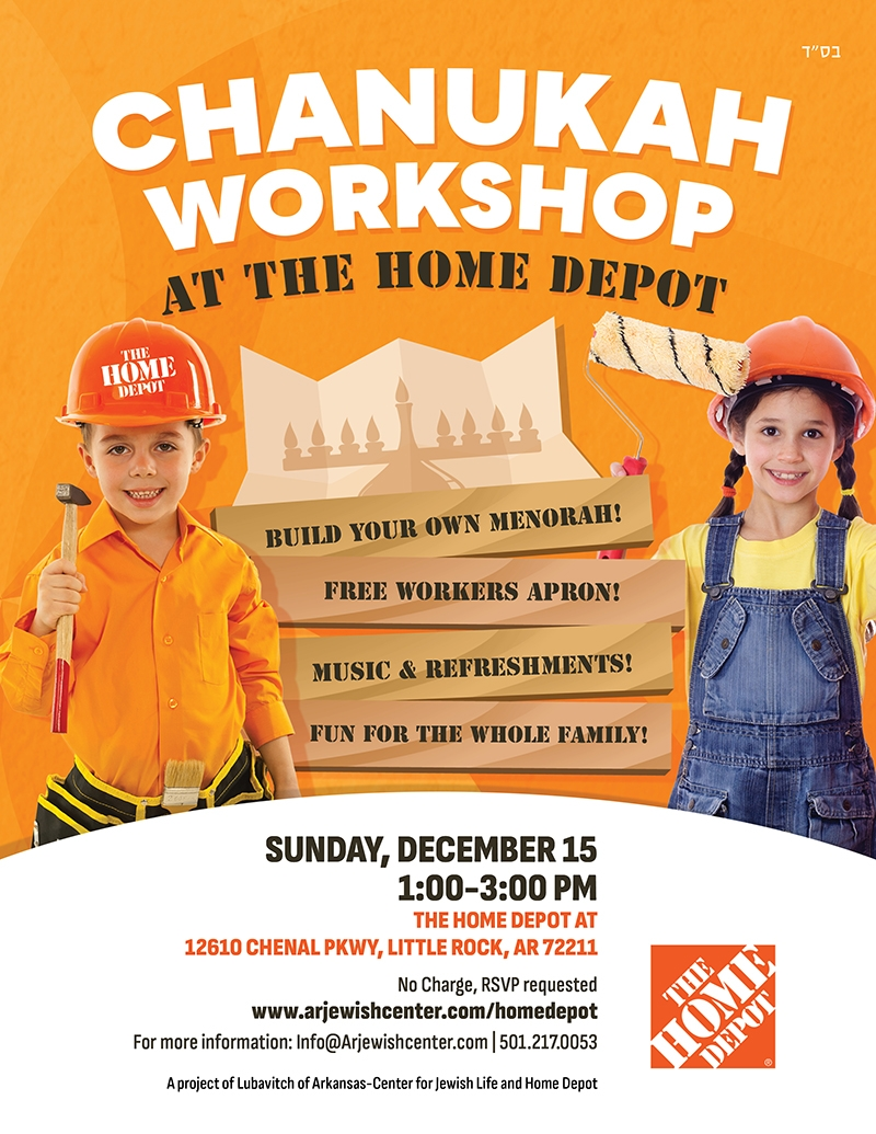 Chanukah Workshop At Home Depot Lubavitch Of Arkansas