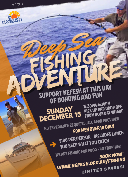 Fishing adventure 021219.png