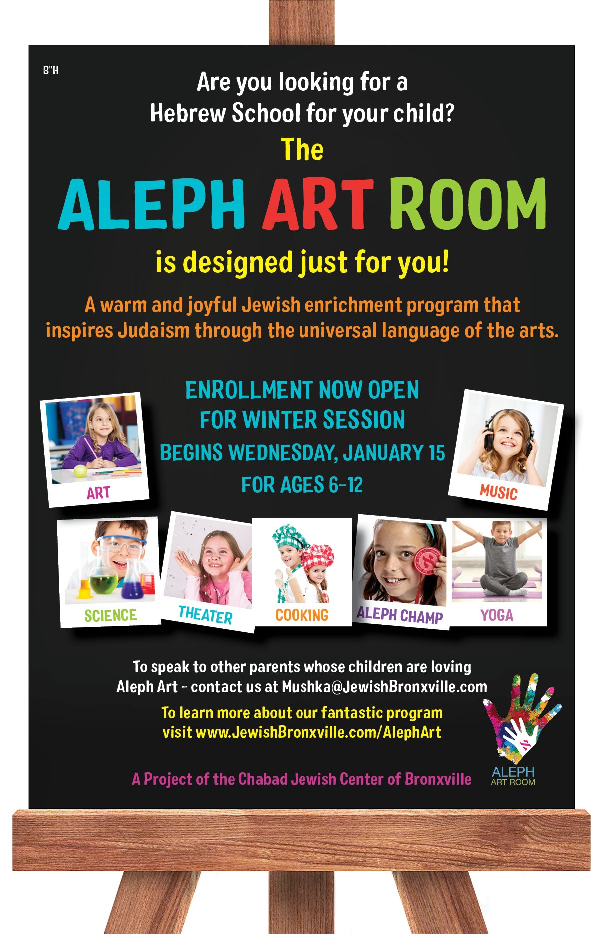 Aleph Art Room 2018.jpg