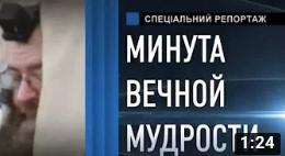 Аннотация 2019-12-02 183911.jpg