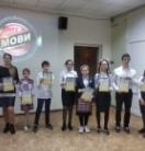 Свято Української мови та писемності
