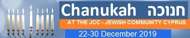 chanukah banner for gelt 2019.jpg