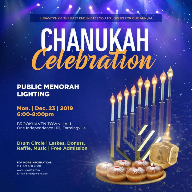 Chanukah - Square 19.jpg