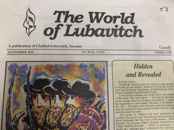 The World of Lubavitch