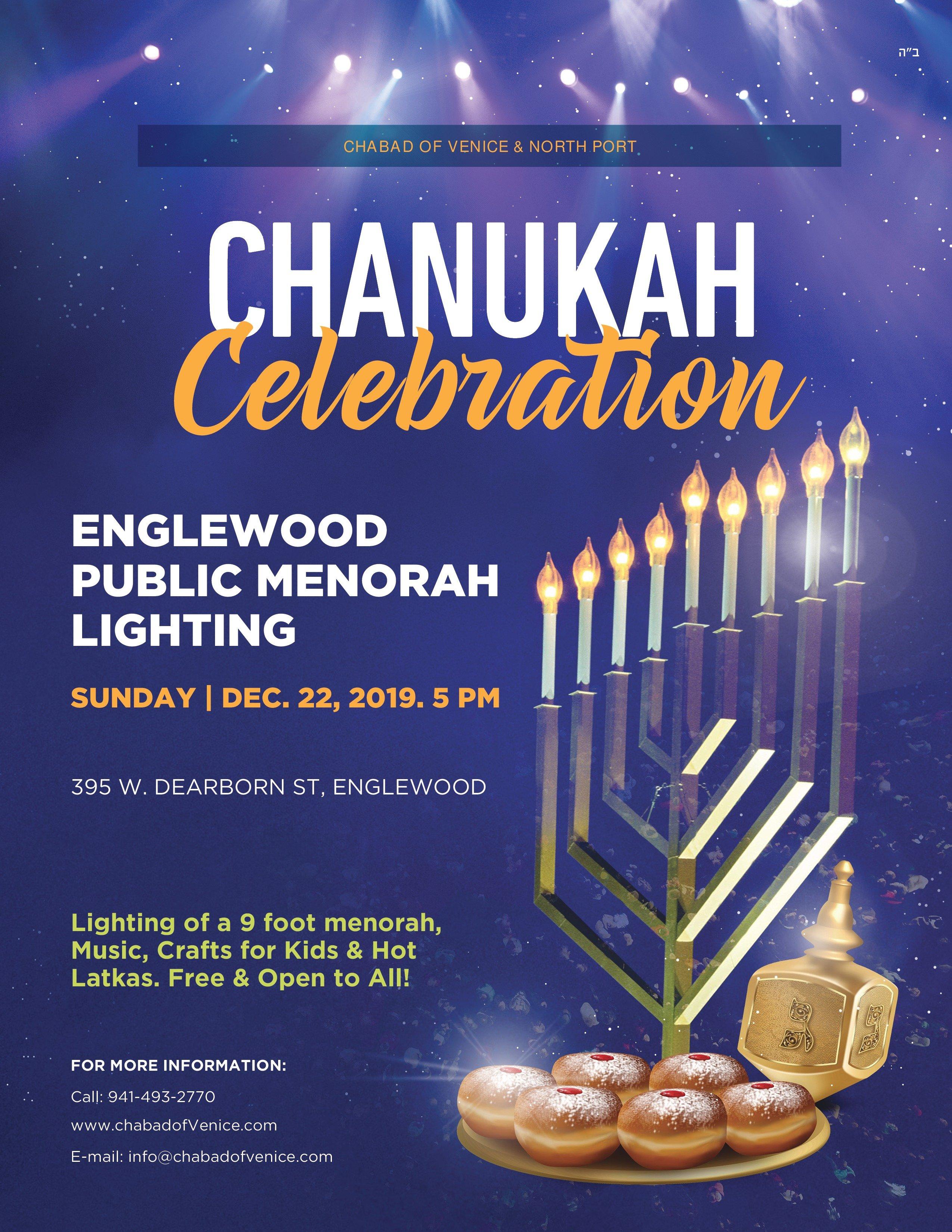 Chanukah - Englewood-page-0.jpg