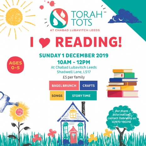 Torah Tots Reading 2019.jpg