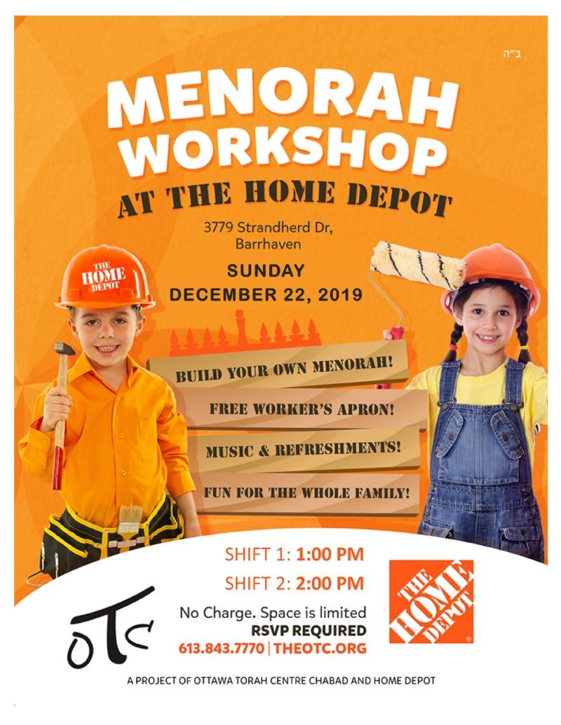 Home Depot Chanukah Flyer 2019.jpg
