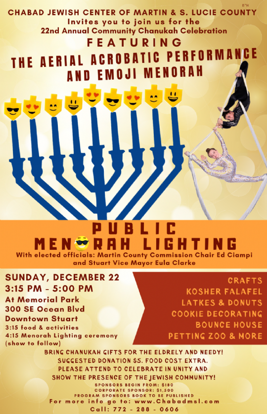 CHABAD MSL FRONT PNG.png