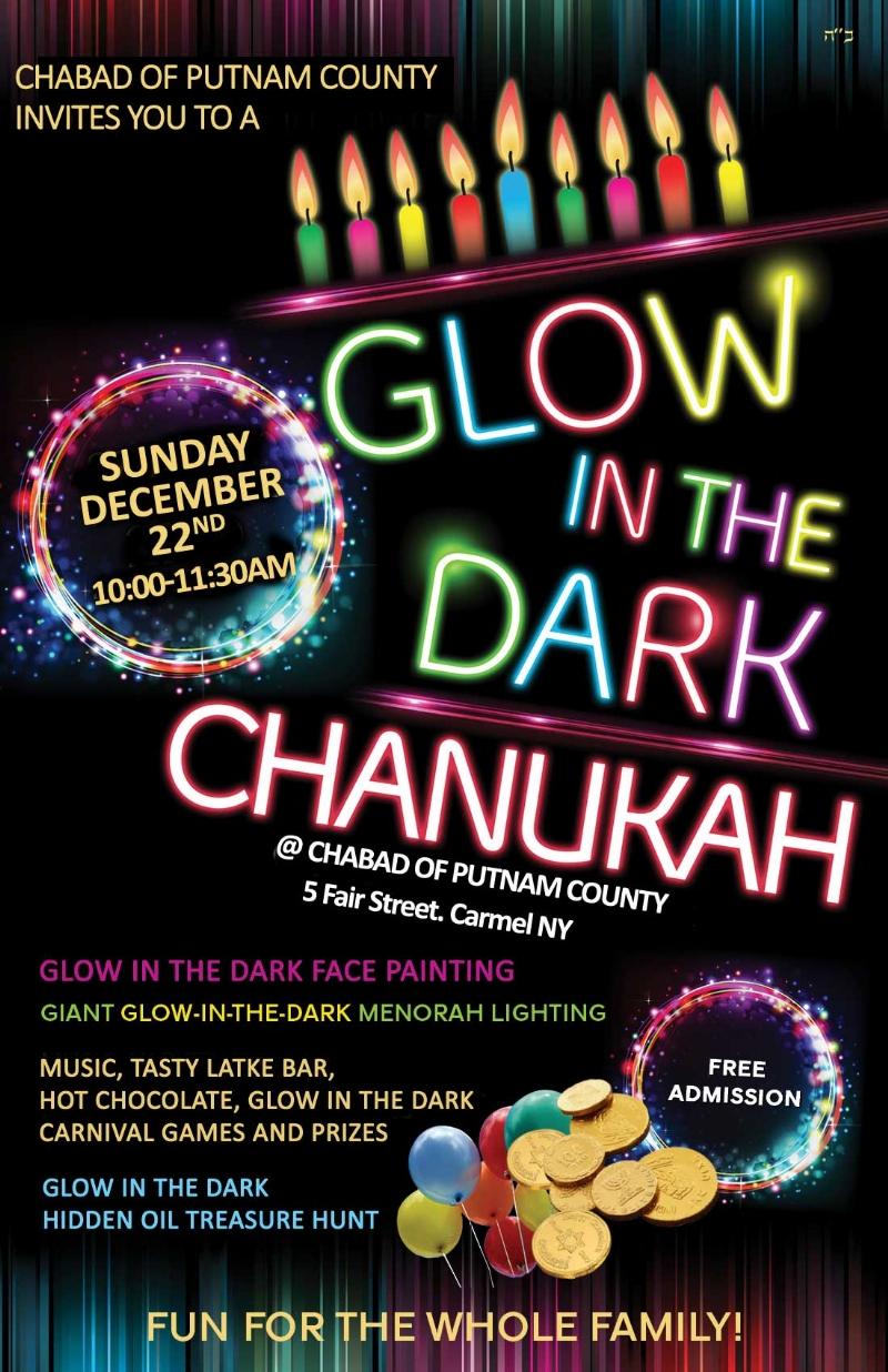 chanukah-glow-in-the-dark.jpg