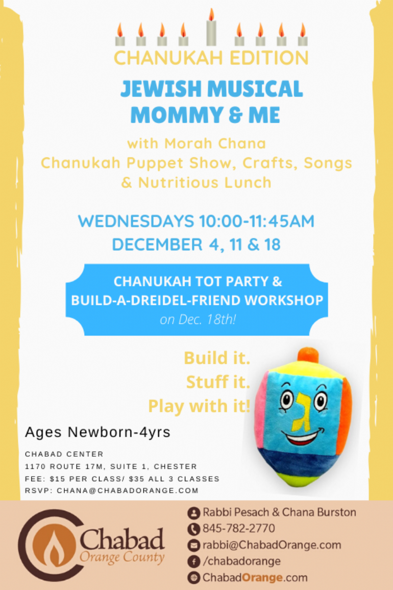 Mommy & Me ChanukahEdition.png