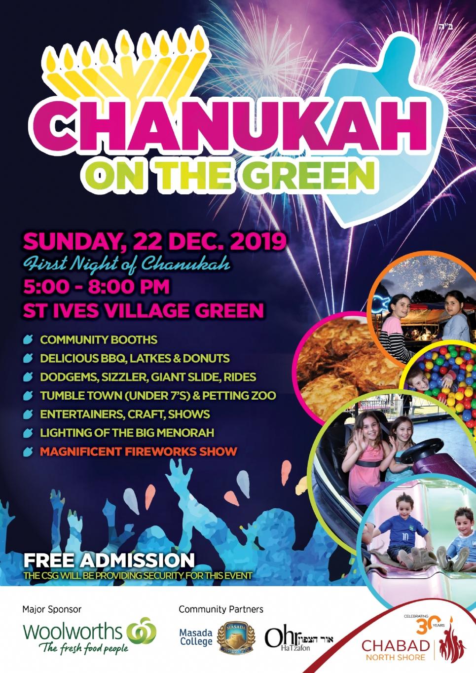 Chanukah on the Green 2019 - A4.jpg