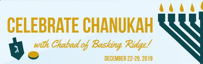 Chanukah Banner.png