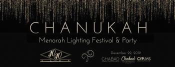 Chanukah Party at 40/40 Club!