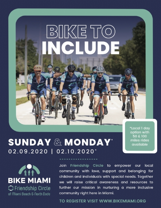 Bike Miami 2020.jpg