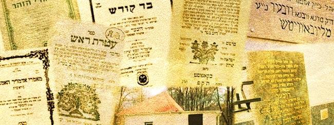 """Rabbi Dovber, """"The Mitteler Rebbe"""""""